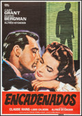 "Movie Posters:Hitchcock, Notorious (S.M. Films, R-1982). Spanish One Sheet (27.5"" X 39.25"")Francisco Fernández ""Jano"" Zarza Artwork. Hitchcock.. ..."