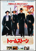 "Movie Posters:Western, Tombstone (Cinergi, 1994). Japanese B2 (20.25"" X 28.75""). Western....."