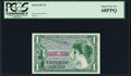 Military Payment Certificates:Series 651, Series 651 $1 PCGS Superb Gem New 68PPQ.. ...