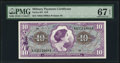 Military Payment Certificates:Series 651, Series 651 $10 PMG Superb Gem Uncirculated 67 EPQ.. ...