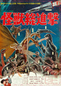 "Movie Posters:Science Fiction, Destroy All Monsters (Toho, 1968). Japanese B2 (20"" X 28.5"").. ..."