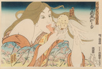 Masami Teraoka (b. 1936) Today's Special, from 31 Flavors Invading Japan, 1981 Woodcut in