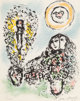 Marc Chagall (1887-1985) La Mise en Mots, 1969 Lithograph in colors on Arches paper 11-1/8 x 17-7/8 inches (28.3 x 45