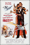 """Movie Posters:James Bond, Octopussy & Other Lot (MGM/UA, 1983). One Sheets (2) (27"""" X 41"""") Dan Gouzee Artwork. James Bond.. ... (Total: 2 Items)"""