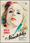 "Movie Posters:Comedy, Ninotchka (MGM, R-1963). Spanish One Sheet (27.25"" X 39"") Macario ""Mac"" Gomez Artwork. Comedy.. ..."