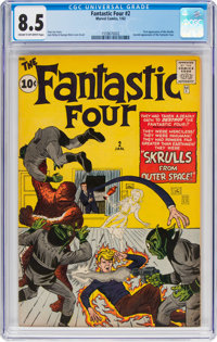 Fantastic Four #2 (Marvel, 1962) CGC VF+ 8.5 Cream to off-white pages