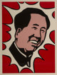 Roy Lichtenstein (1923-1997) Mao, 1971 Lithograph in colors on Arches paper 23 x 16-7/8 inches (58.4 x 42.9 cm) (imag