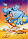 "Movie Posters:Animation, Aladdin & Other Lot (Buena Vista International, 1992). Italian 4 - Foglis (2) (54.25"" X 76.5"" & 55"" X 77.25""). Animation.. ... (Total: 2 Items)"
