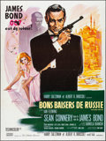 """Movie Posters:James Bond, From Russia with Love (United Artists, R-1970s). French Grande (47"""" X 63"""") Boris Grinsson Artwork. James Bond.. ..."""