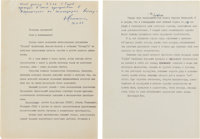 Gherman Titov's Speech as Presented to the May 1962 COSPAR Symposium in Washington, D.C., Signed by and from the A
