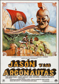 """Movie Posters:Fantasy, Jason and the Argonauts (Columbia, 1981). First Release Spanish One Sheet (27.5"""" X 39.25""""). Artwork by E.A. Ubis. Fantasy.. ..."""
