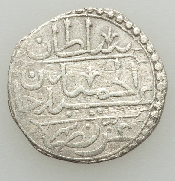Ottoman Coins with Calligraphy. (from the Late 18th to the Early 20th the ʿunvān and the colophon, the scribe, Meḥmed, dates the scroll to AH 1238 (1824).