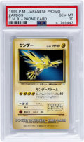 "Memorabilia:Trading Cards, Pokémon Tropical Mega Battle Phone Card ""Zapdos"" (1999) PSA GEM MT10...."