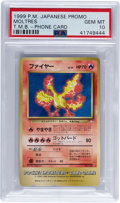 "Memorabilia:Trading Cards, Pokémon Tropical Mega Battle Phone Card ""Moltres"" (1999) PSA GEM MT10...."