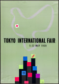 Movie Posters:Miscellaneous, Tokyo International Fair & Other Lot (Japan International TradePromoting Society, 1959). Rolled, Very Fine-. Trade Fair Pos...(Total: 2 Items)