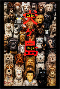 """Isle of Dogs (20th Century Fox, 2018). One Sheets (2) (27"""" X 40"""") DS Two Styles. Animation. ... (Total: 2 Item..."""