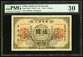 World Currency, China Bank of Taiwan Limited - Shanghai 5 Dollars 1.6.1916 Pick S625.. ...