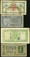 World Currency, A Varied Quartet of World Notes Including Examples from Afghanistan and Ukraine.. ... (Total: 4 notes)