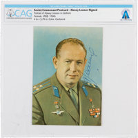 Soviet Union 1970 Visit: Soviet Cosmonaut Alexey Leonov Signed Color Photo Obtained at COSPAR XIII Directly From The Arm...