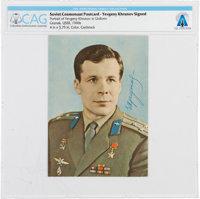 Soviet Union 1970 Visit: Soviet Cosmonaut Yevgeny Khrunov Signed Color Photo Obtained at COSPAR XIII Directly From The A...