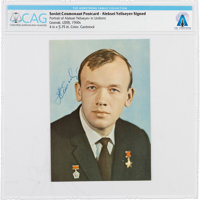 Soviet Union 1970 Visit: Soviet Cosmonaut Aleksei Yeliseyev Signed Color Photo Obtained at COSPAR XIII Directly From The...