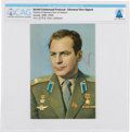 Explorers:Space Exploration, Soviet Union 1970 Visit: Soviet Cosmonaut Gherman Titov Signed Color Photo Obtained at COSPAR XIII Directly From The Armstrong...