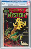 Bronze Age (1970-1979):Horror, House of Mystery #200 (DC, 1972) CGC NM 9.4 Off-white to whitepages....