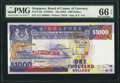World Currency, Singapore Board of Commissioners of Currency 1000 Dollars ND (1984) Pick 25b KNB 33d.. ...