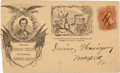 Political:Small Paper (pre-1896), Abraham Lincoln: Postally-Used Railsplitter Envelope....
