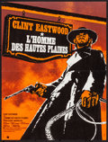 """Movie Posters:Western, High Plains Drifter (CIC, 1973). French Petite (15.75"""" X 21""""). Artwork by Landi. Western.. ..."""