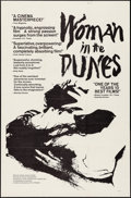"""Movie Posters:Foreign, Woman in the Dunes (Pathe Contemporary, 1964). One Sheet (27"""" X 41""""). Foreign.. ..."""