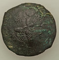 Ancients:Byzantine, Ancients: Isaac Comnenus (usurper in Cyprus) (AD 1187-1191). AEtrachy (30mm, 3.94 gm, 6h). Choice VF....