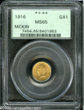Commemorative Gold: , 1916 G$1 McKinley MS65 PCGS. Well struck, from slightly rotateddies, this pleasingly lustrous Gem is impeccably preserved ...