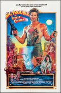 """Movie Posters:Action, Big Trouble in Little China (20th Century Fox, 1986). One Sheet (27"""" X 41"""") Drew Struzan Artwork. Action.. ..."""