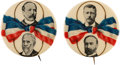 Political:Pinback Buttons (1896-present), Roosevelt & Fairbanks and Parker & Davis: Knotted Bow Jugates. ... (Total: 2 Items)