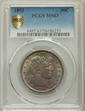 1893 50C MS63 PCGS Secure. PCGS Population: (46/68 and 1/7+). NGC Census: (39/43 and 0/2+). CDN: $875 Whsle. Bid for pro...