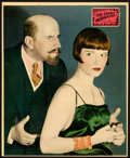 """Movie Posters:Crime, The Canary Murder Case (Paramount, 1929). Jumbo Lobby Card (14"""" X 17""""). From the Collection of Frank Buxton, of which the ..."""