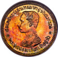Thailand: Rama V Proof Fuang (1/8 Baht) ND (1876-1900) PR67 NGC