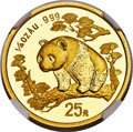 "China, China: People's Republic gold ""Large Date"" Panda 25 Yuan (1/4 oz) 1997 MS70 NGC,..."