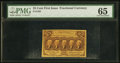 Fractional Currency:First Issue, Fr. 1281 25¢ First Issue PMG Gem Uncirculated 65.. ...