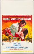 "Movie Posters:Academy Award Winners, Gone with the Wind (MGM, R-1968). Window Card (14"" X 22""). HowardTerpning Artwork. Academy Award Winners.. ..."