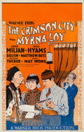 "Movie Posters:Drama, The Crimson City (Warner Brothers, 1928). Window Card (14"" X 22"").From the Collection of Frank Buxton, of which the sale'..."