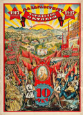 """Movie Posters:Foreign, Soviet Propaganda (1927).10th Anniversary Russian Revolution Poster(38.5"""" X 42"""") """"Long Live the October Celebration."""" F. Ch..."""