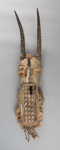Tribal Art, A Bamana Komo Secret Society Mask Wood, ir...