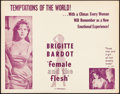 """Movie Posters:Foreign, The Light Across the Street (Les Films Fernand Rivers, 1956). Half Sheet (22"""" X 28"""") Alternate Title: Female and the Flesh..."""