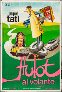 "Trafic (Mr. Hulot) (Columbia, 1971). Argentinean One Sheet (29"" X 43"") Aler Artwork. Comedy"