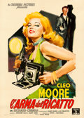 "Movie Posters:Bad Girl, Over-Exposed (Columbia, 1956). Italian 2 - Fogli (39.5"" X 55"") Manfredo Acerbo Artwork.. ..."