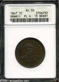 Coins of Hawaii: , 1847 1C Hawaii Cent AU50 ANACS. Plain 4, 15 berries. M. 2CC-6. A sharply struck light brown piece that has generally smooth...