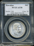 Coins of Hawaii: , 1883 50C Hawaii Half Dollar AU58 PCGS. The reverse displays fullcartwheel luster, while the obverse luster extends into th...