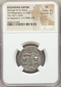 Ancients:Byzantine, Ancients: Michael VII Ducas (AD 1071-1078) with Maria. ARmiliaresion (24mm, 2.24 gm, 12h). NGC VF 4/5 - 3/5....